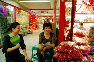 yiwu christmas decorations shops
