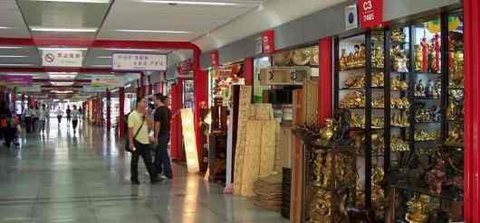 yiwu craft market