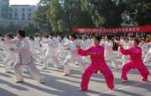 yiwu martial arts practicing