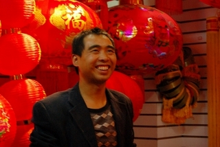 yiwu red lantern shop