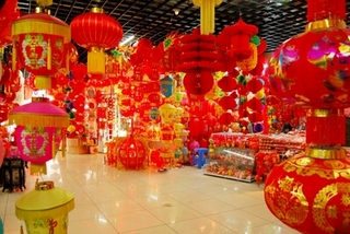 yiwu red lanterns