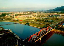 yiwu riverside park