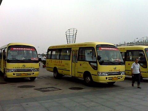 yiwu trade city free bus