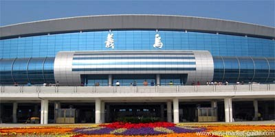 Yiwu Train Station